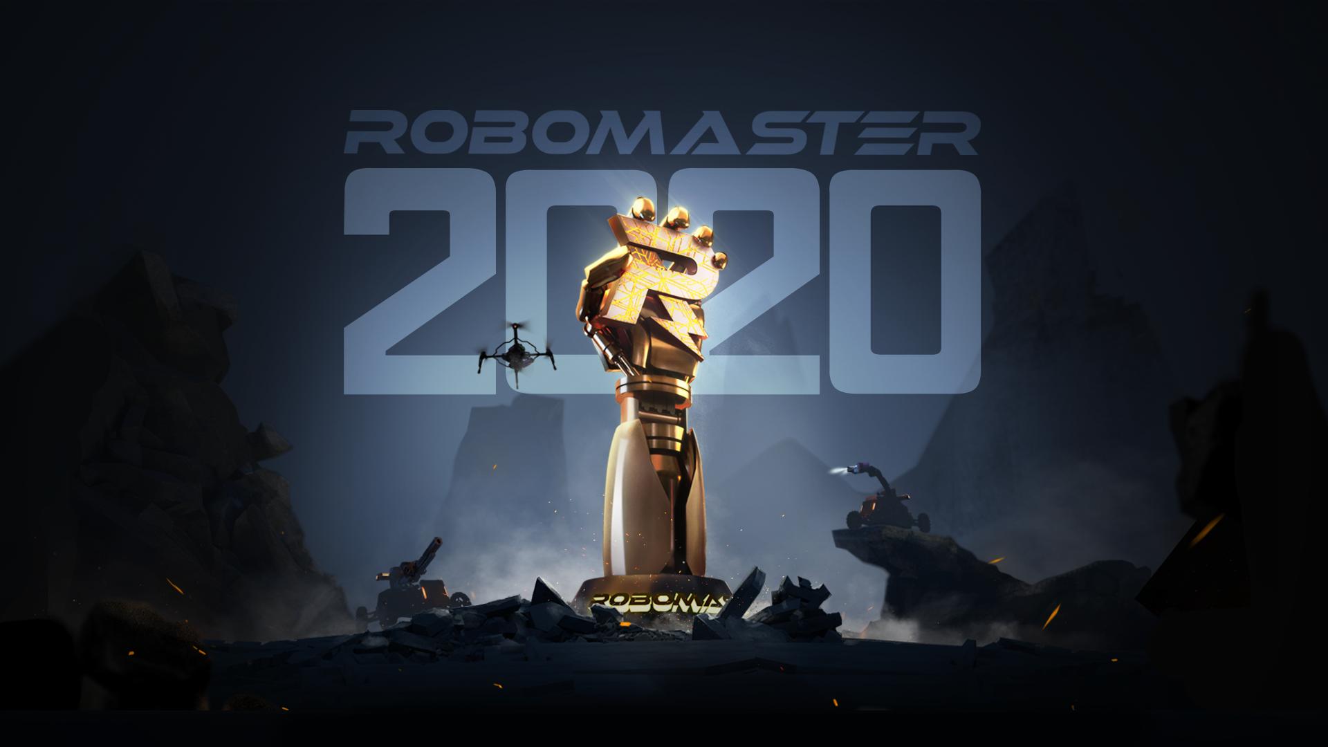 RoboMaster 2020机甲大师对抗赛及单项赛其他奖项评选标准