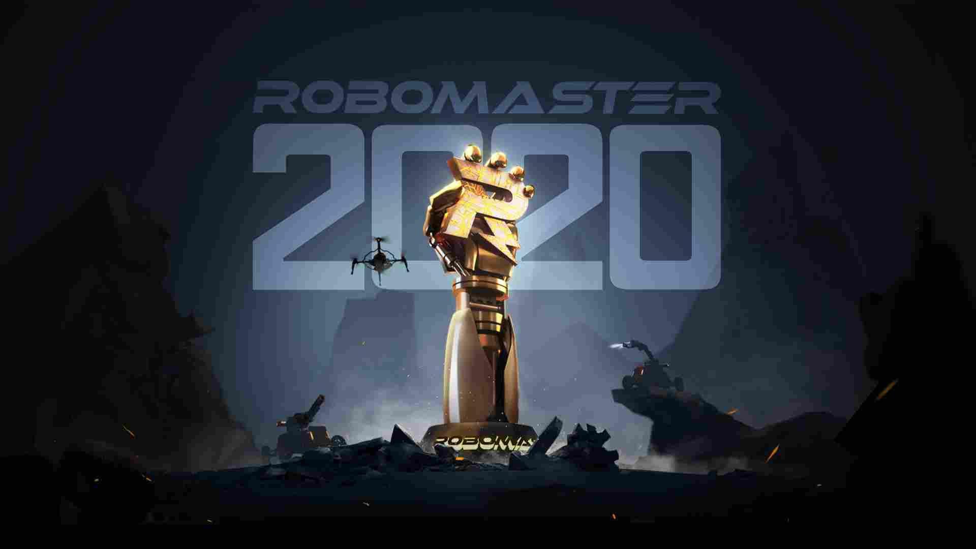 RoboMaster 企业就业平台上线公告